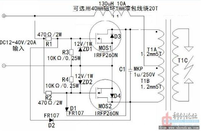 用zvs驱动自绕(高频)变压器,输入24v,输出100多v,加到灯上,用电蚊拍